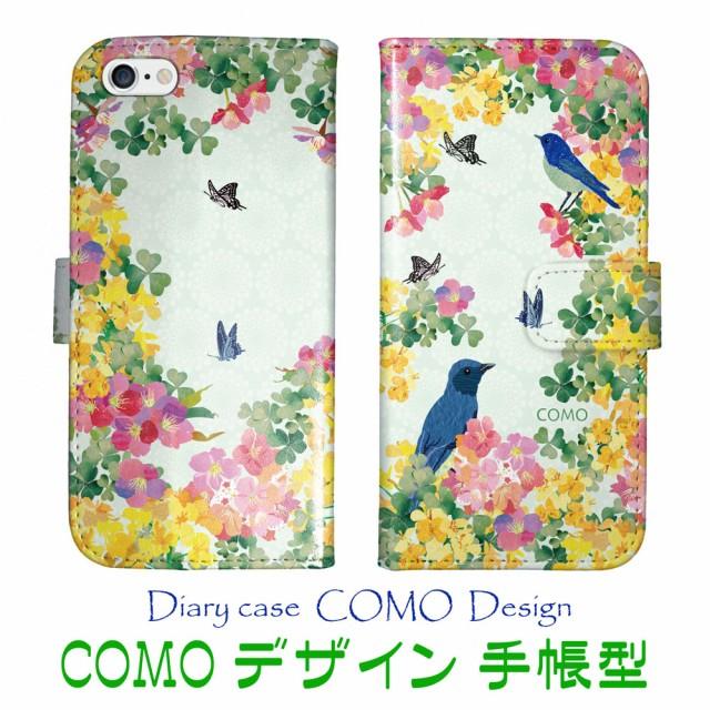 Iphone6s専用 手帳型ケース Como Com053 Bl 春の花と鳥と蝶 可愛い
