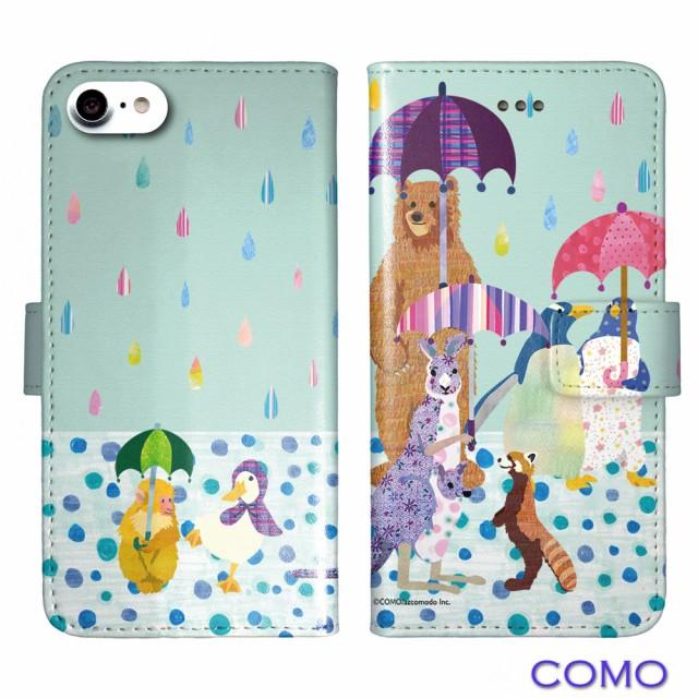 Xperia Z5 SO-01H、SOV32、501SO専用 手帳型ケース COMO com072-bl 雨と動物たち 可愛い イラスト コラージュ デザイン セレクトショップ