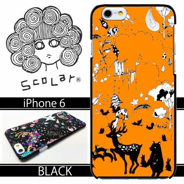 スカラー50137スマホケーススマホカバーiphone6ブラックタイプアイフォンメルヘン オレンジ色 たくさんの動物柄 かわいい ファッau Wowmaワウマ