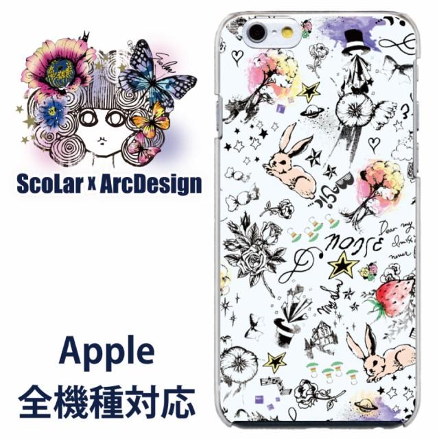 iPhone6S専用 ケース 50110 ScoLar スカラー うさぎ イチゴ 総柄 かわいい ファッションブランド デザイン スマホカバー apple