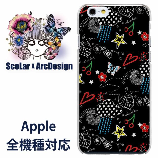 iPhone7専用 ケース 50125 ScoLar スカラー スカラコ ポップ柄 ブラック かわいい ファッションブランド デザイン スマホカバー apple