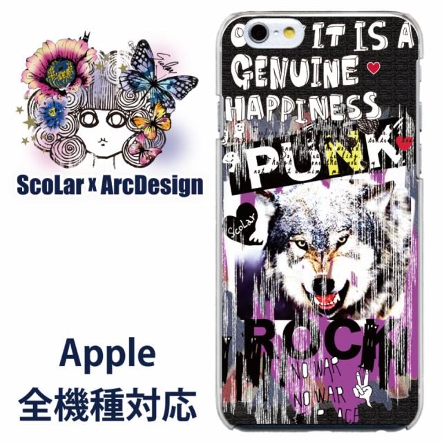 iPhone6S専用 ケース 50436 ScoLar スカラー オオカミ PUNK ROCK ロゴ かわいいデザイン ファッションブランド デザイン  スマホカバー apの通販はWowma!