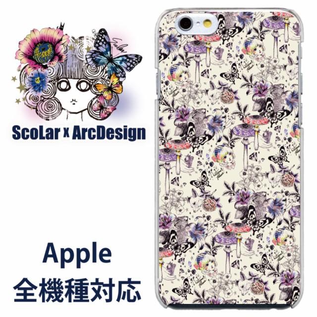 iPhone6専用 ケース 50467 ScoLar スカラー メルヘン チョウチョウ キツネ リス アリス 総柄 かわいい デザイン ファッションブランド