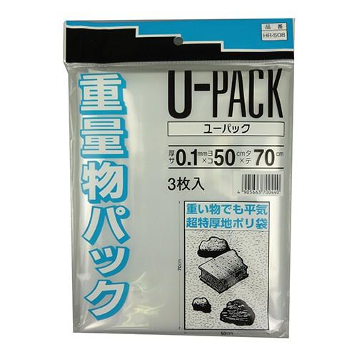 ポリ袋 三友産業・重量物パックS3枚入・HR-508