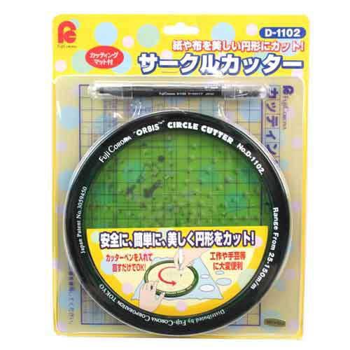 サークルカッターD-1102/ドラパス/測定具/その他測定・製図1/33-042