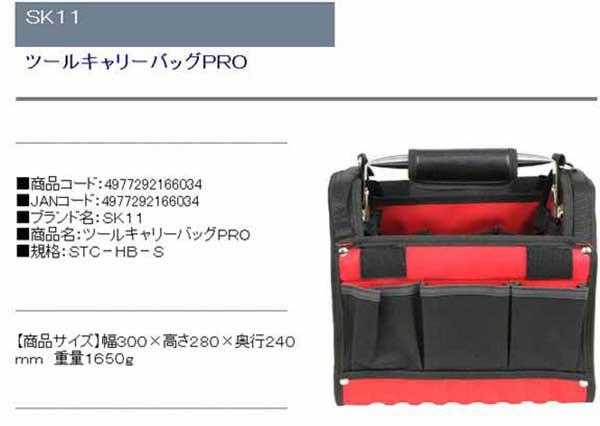 トートバッグ 大きめ 道具バッグ ツールバッグ