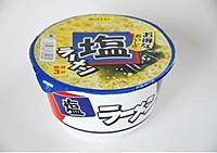 【送料無料】株式会社麺のスナオシ スナオシ 塩ラーメン カップ 77.4g ×12個【イージャパンモール】
