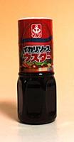 【送料無料】イカリソース ウスターソース 300ml ×15個【イージャパンモール】