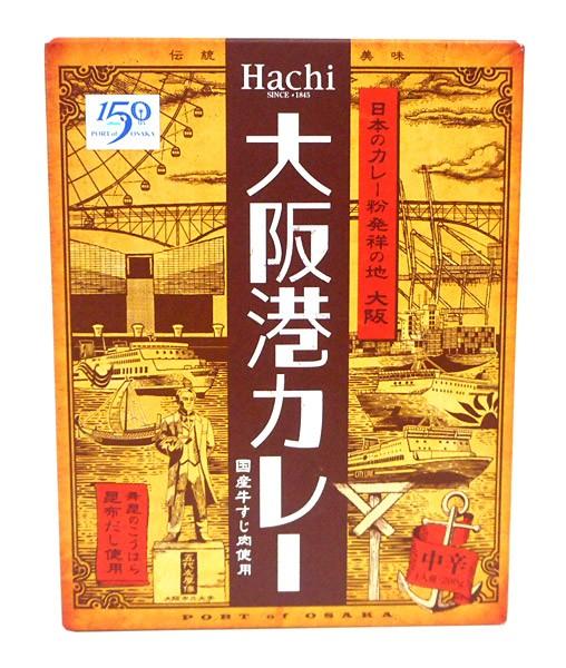 ★まとめ買い★ ハチ 大阪港カレー 中辛 200g ×5個【イージャパンモール】