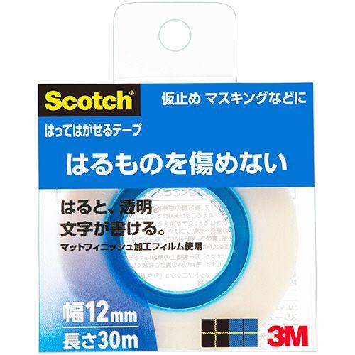 3M スコッチ はってはがせるテープ 811 小巻 12mm×30m クリアケース入 1巻
