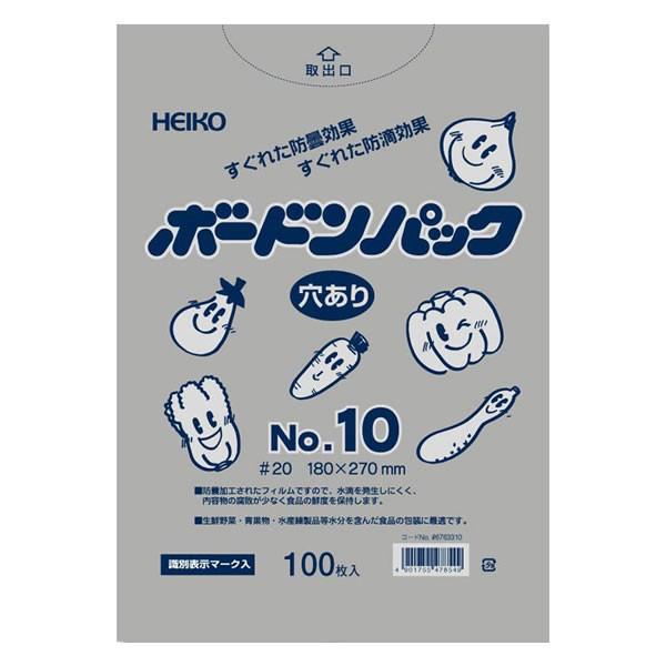 ボードン#20-10アナアリ プラ (100枚)【イージャパンモール】