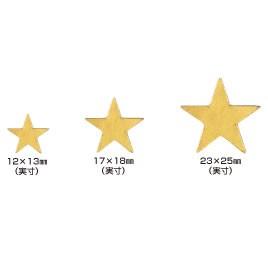シモジマ タックラベル 星 12×13mmぎん【返品・交換・キャンセル不可】【イージャパンモール】
