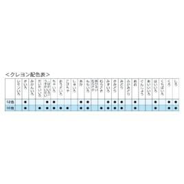 (株)サクラクレパス クレヨン16色ボタン付きケース 10個【返品・交換・キャンセル不可】【イージャパンモール】