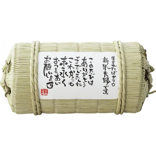 【送料無料】新米夫婦 俵入り(180g) TH-L1【代引不可】【ギフト館】