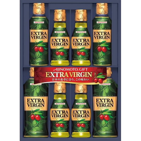 【送料無料】味の素 オリーブオイルエクストラバージンギフト EV-50D【代引不可】【ギフト館】