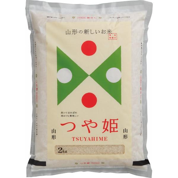 【送料無料】ブランド米 食べ比べセット【代引不可】【ギフト館】