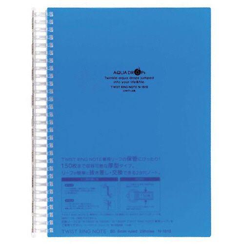 LIHIT LAB AQUA DROPs ツイストノート<超厚型> セミB5 B罫 青 100枚 1冊