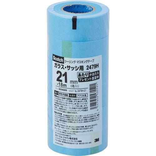 3M スコッチ シーリング・マスキングテープ(ガラス・サッシ用) 21mm×18m 1パック(6巻)