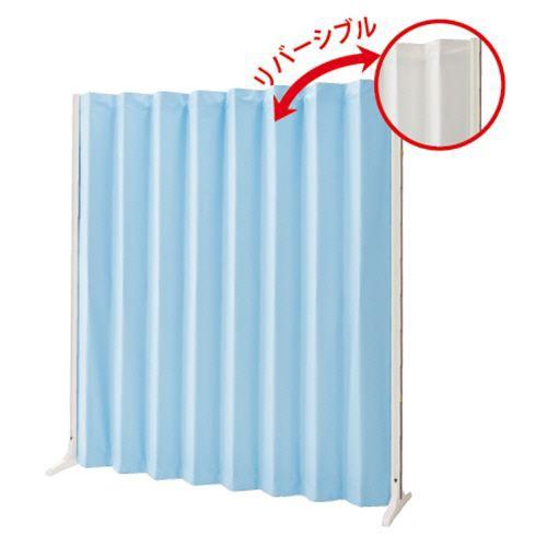 プラチナ アコーデオンスクリーン 高さ1650mm ホワイトフレーム ホワイト/ブルー 1台