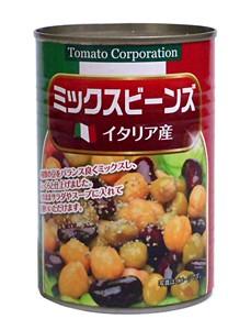 トマトコーポレーション ミックスビーンズ イタリア産 400g【イージャパンモール】