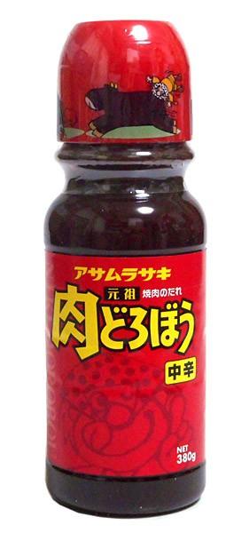 アサムラサキ 元祖肉どろぼう 中辛 380g【イージャパンモール】