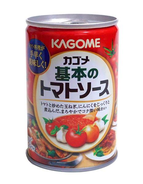 カゴメ 基本のトマトソース 295g【イージャパンモール】