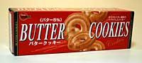 ブルボン バタークッキー 15枚【イージャパンモール】