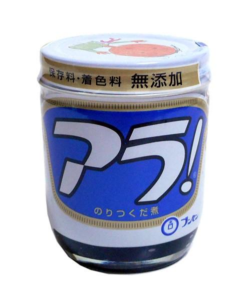 ブンセン アラ! 164g【イージャパンモール】
