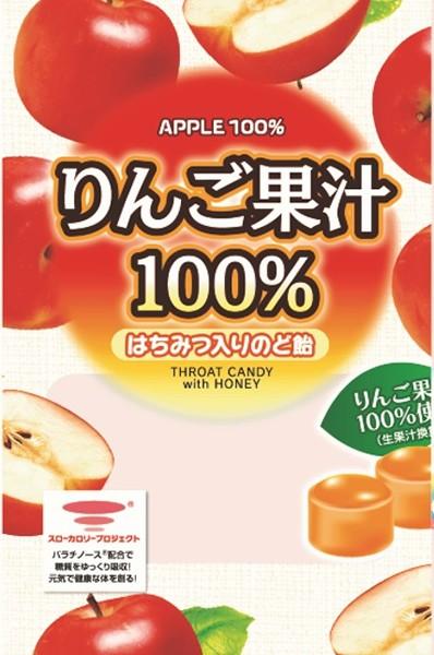 ☆まとめ買い☆ オークラ製菓 リン...