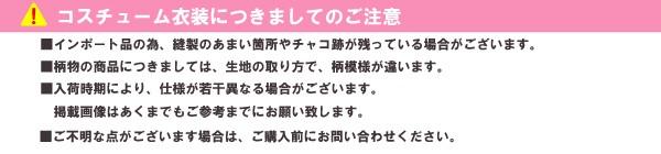 【アパレル注意】