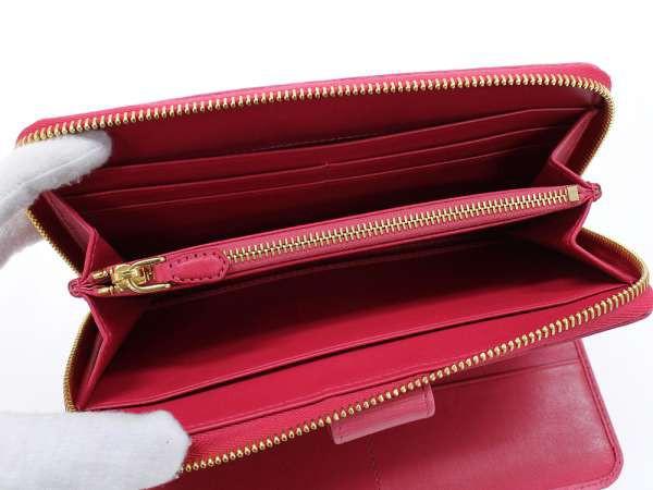 【送料無料】【未使用】プラダ 長財布 ヴィッテロムーブ VITELLO MOVE 1ML348 PRADA 財布 二つ折り ラウンドファスナー