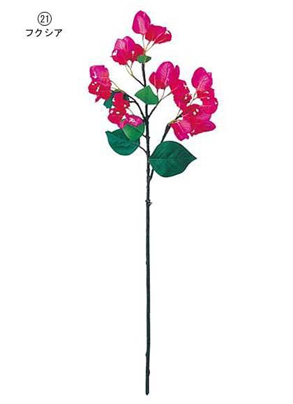造花 フラワー 観葉植物 花束 ブーゲンビリア(24)  [FLSP3772]【フェイク グリーン 資材  フラワー アレンジメント 1本売り】