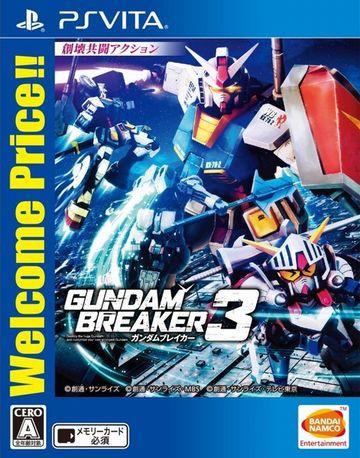 特価◆即日発送◆PSVita ガンダムブレイカー3 Welcome Price!!新品17/03/30