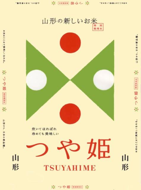 【送込】「特A」受賞 29年産山形県産つや姫(特別栽培米) 白米10kgx3袋