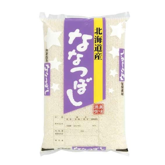 【送込】「特A」受賞 29年産北海道産ななつぼし 白米5kgx2袋 長期保存包装