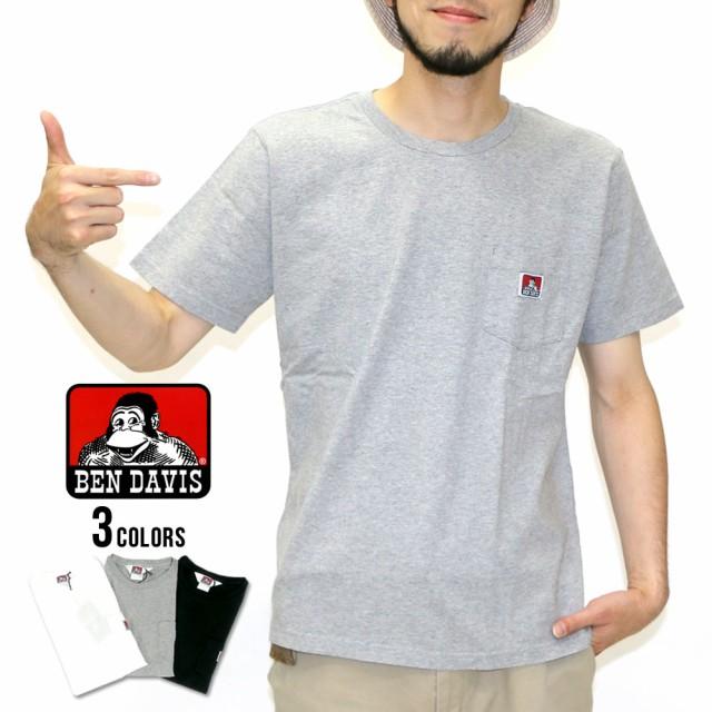 ベンデイビス Tシャツ メンズ 無地 厚手 ポケット付き Tシャツ 半袖 マルカワ BEN DAVIS ストリート カジュアル シンプル ムジ XL  LL テの通販はWowma!