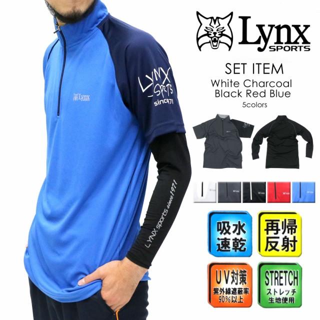 リンクススポーツ メンズ コンプレッション インナー 吸水速乾 ジップアップ セット マルカワ Lynx SPORTS スポーツ ランニング フィットの 通販はWowma!