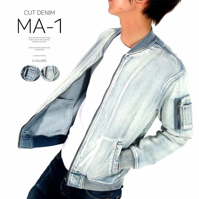 (マルカワジーンズパワージーンズバリュー) Marukawa JEANS POWER JEANS VALUE MA-1 フライトジャケット メンズ  ミリタリー ブルゾン デの通販はWowma!