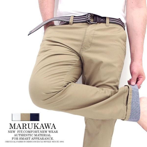 (マルカワジーンズパワージーンズバリュー) Marukawa JEANS POWER JEANS VALUE チノパン メンズ ベルト付き チノパンツ  3colorの通販はWowma!