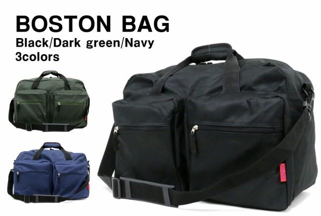 【ボストンバッグ】【ショルダーバッグ】バッグ メンズ レディース メンズファッション 旅行 修学旅行 2泊 出張 大容量 スポーツ