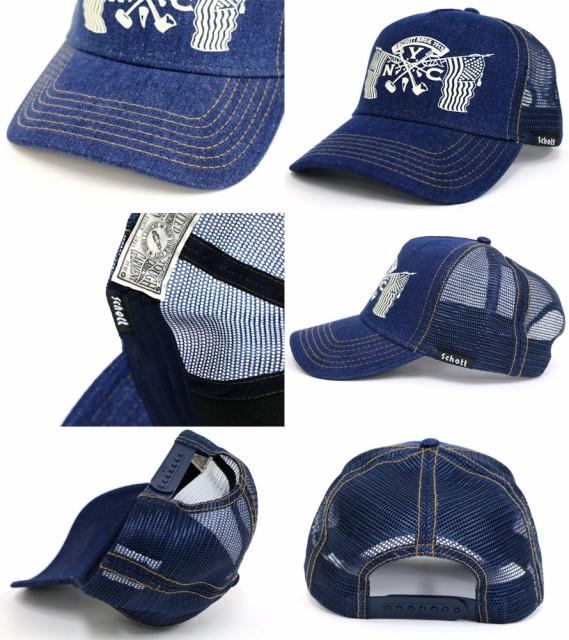送料無料 Schottメッシュキャップ キャップ 帽子 メンズ レディース シンプル ロゴ メッシュ デニム ストリート アメカジ