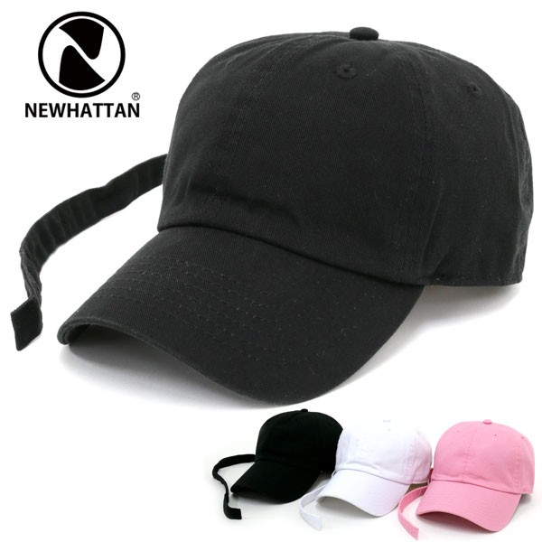 送料無料 NEWHATTAN ローキャップ ベースボールキャップ キャップ 帽子 メンズ レディース ロングストラップ 無地 キレイめ ストリート