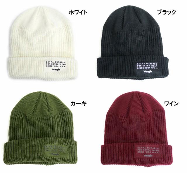 Wrangler 帽子 ラングラー ニットワッチ ニットキャップ ニット帽 帽子 ロゴ キャップ メンズ レディース 男女兼用 キャップ CAP 帽子
