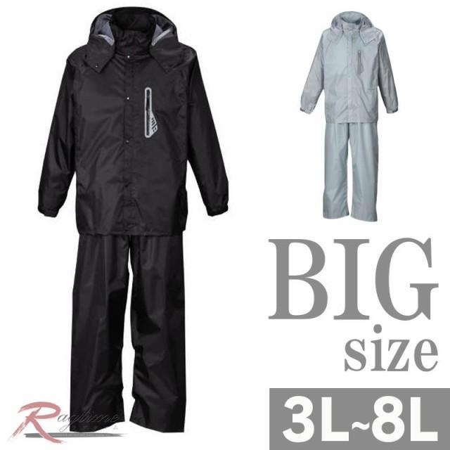 9d408d4a1bf894 レインウェア 大きいサイズ メンズ レインスーツ 合羽 カッパ 雨具 BIGサイズ メッシュ C291024-01
