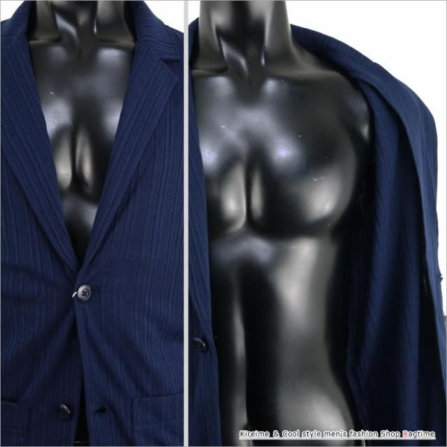 80376a5b06fe11 サマージャケット メンズ テーラードジャケット 薄手 夏服 7分袖ジャケット 夏 ストレッチ D010305-09