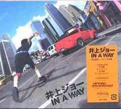 井上ジョー/IN A WAY/KSCL-1169