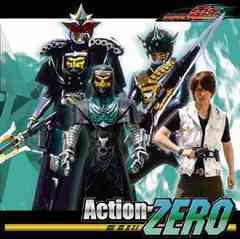 [CD]/Action-ZERO/桜井侑斗&デネブ (CV.中村優一・大塚芳忠)/AVCA-26487