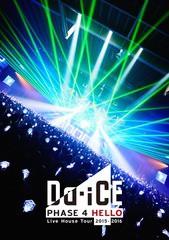 送料無料有/[DVD]/Da-iCE/Da-iCE Live House Tour 2015-2016 -PHASE 4 HELLO- [通常版]/UMBK-1235