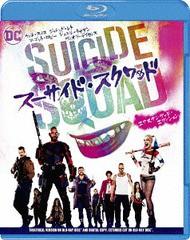 [Blu-ray]/スーサイド・スクワッド エクステンデッド・エディション ブルーレイセット [期間限定版]/洋画/WHV-1000695258