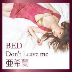亜希蘭/BED/Don't Leave me/DAKWISH-1